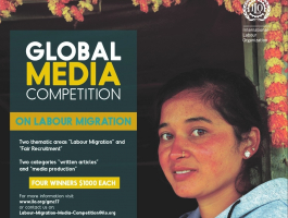ILO 2017 Global Media Competition on Labour Migration